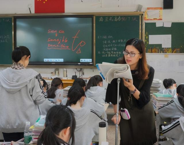為什麼大齡剩女中,單身女老師數量很多?-圖3