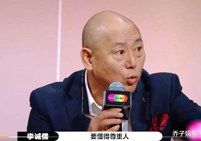 """郭敬明和李誠儒的battle,在陳凱歌眼裡不過是""""過傢傢""""-圖3"""