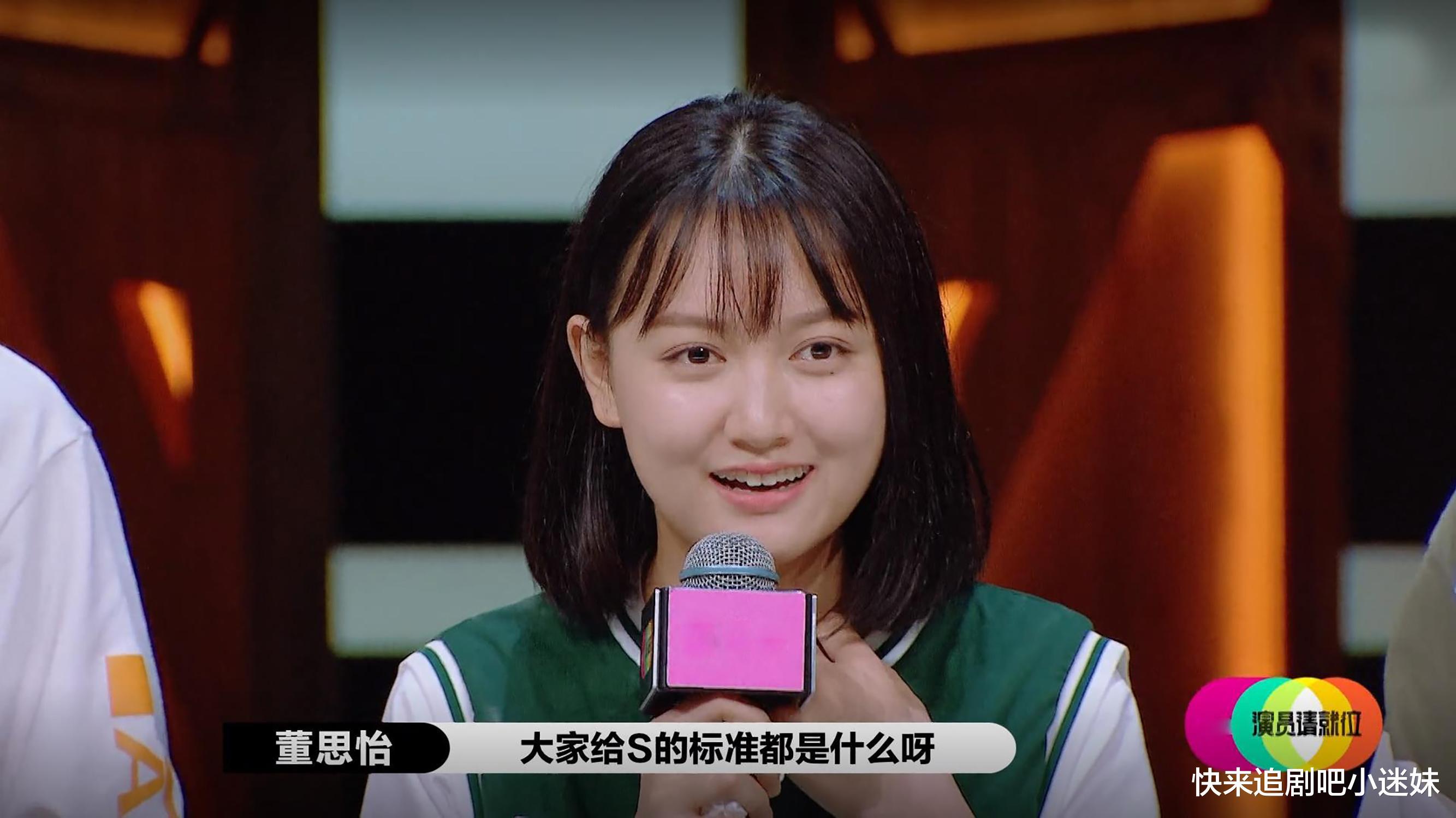 郭敬明推何昶希制造熱度,為新電影《晴雅集》造勢,精明商人-圖4