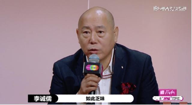 """被粉絲""""綁架""""的偶像們:陳宥維挨批,肖戰東山難再起-圖2"""