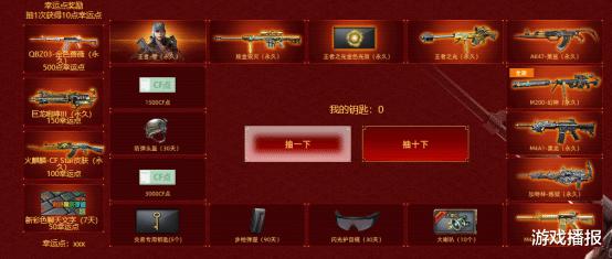 4399海宝彩虹城_CF趣味问答:想要好看的KD?快用这些武器吧!