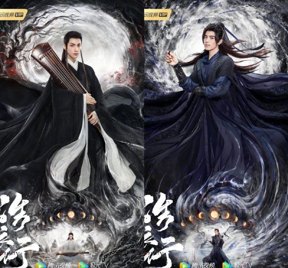 2021年熒屏爆款將從這十部新劇中產生,楊冪李易峰王一博上榜-圖9