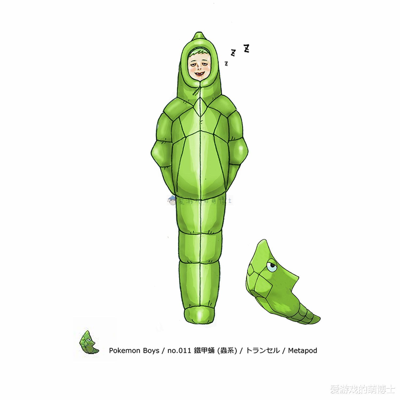 進去就不想出來,萬代推出《寶可夢》大型鐵甲蛹睡袋-圖2