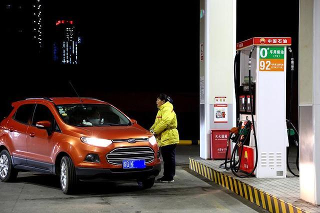 原油均價下跌14%,身邊油價未變,若有變必不是你想要的-圖2