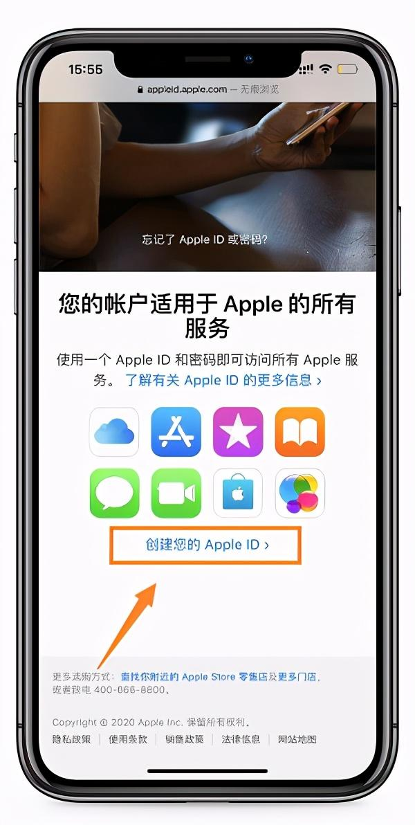 造梦西游3龟布_iOS 版英雄联盟手游已上架!附下载教程-第3张图片-游戏摸鱼怪