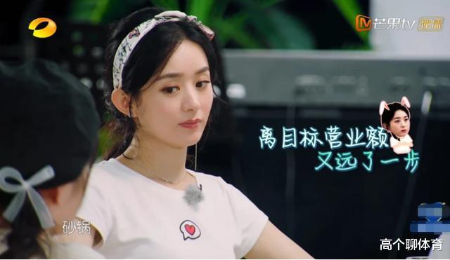 《中餐廳》入不敷出矛盾升級,黃曉明宣佈退出錄制,是節目組的鍋-圖2