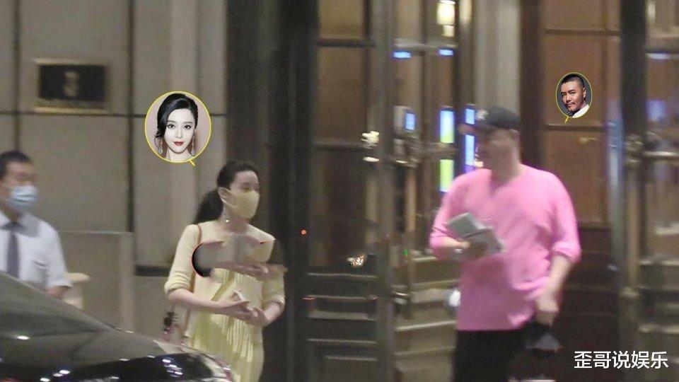 范冰冰與男友人約飯,穿淡黃長裙皮膚白的發光,腹部隆起被指懷孕-圖3