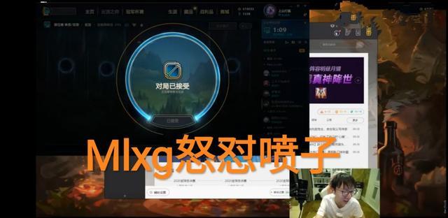 """""""打不過就賴分組"""",LGD粉絲爆破MLXG,香鍋回懟那是自己菜-圖2"""