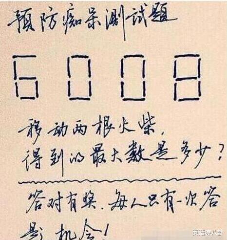 像這樣相差50多歲的愛情,在中國確實不常見-圖4