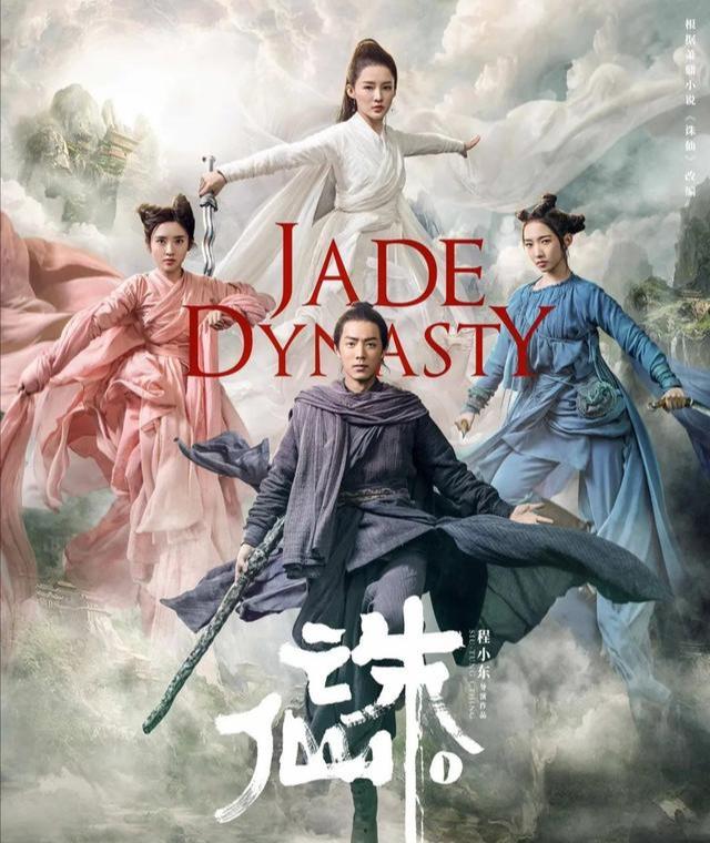 肖戰主演的影片被認可!不僅參加《中國電影節》,而且還能走出國門!-圖2