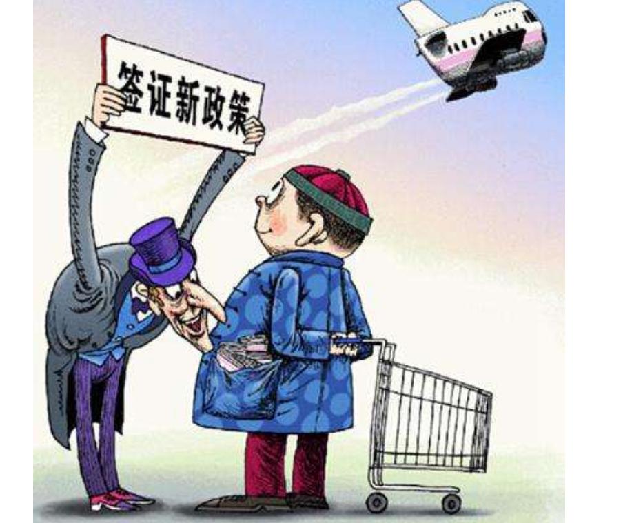 中國向全世界宣佈好消息,36個國傢激動不已,美:又放棄我們瞭?-圖3