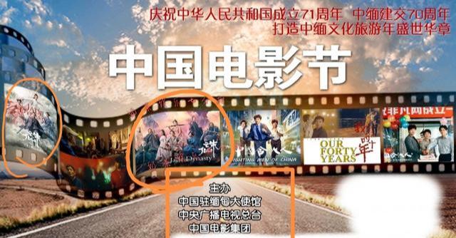 肖戰主演的影片被認可!不僅參加《中國電影節》,而且還能走出國門!-圖4