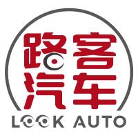 路客汽车LookAuto