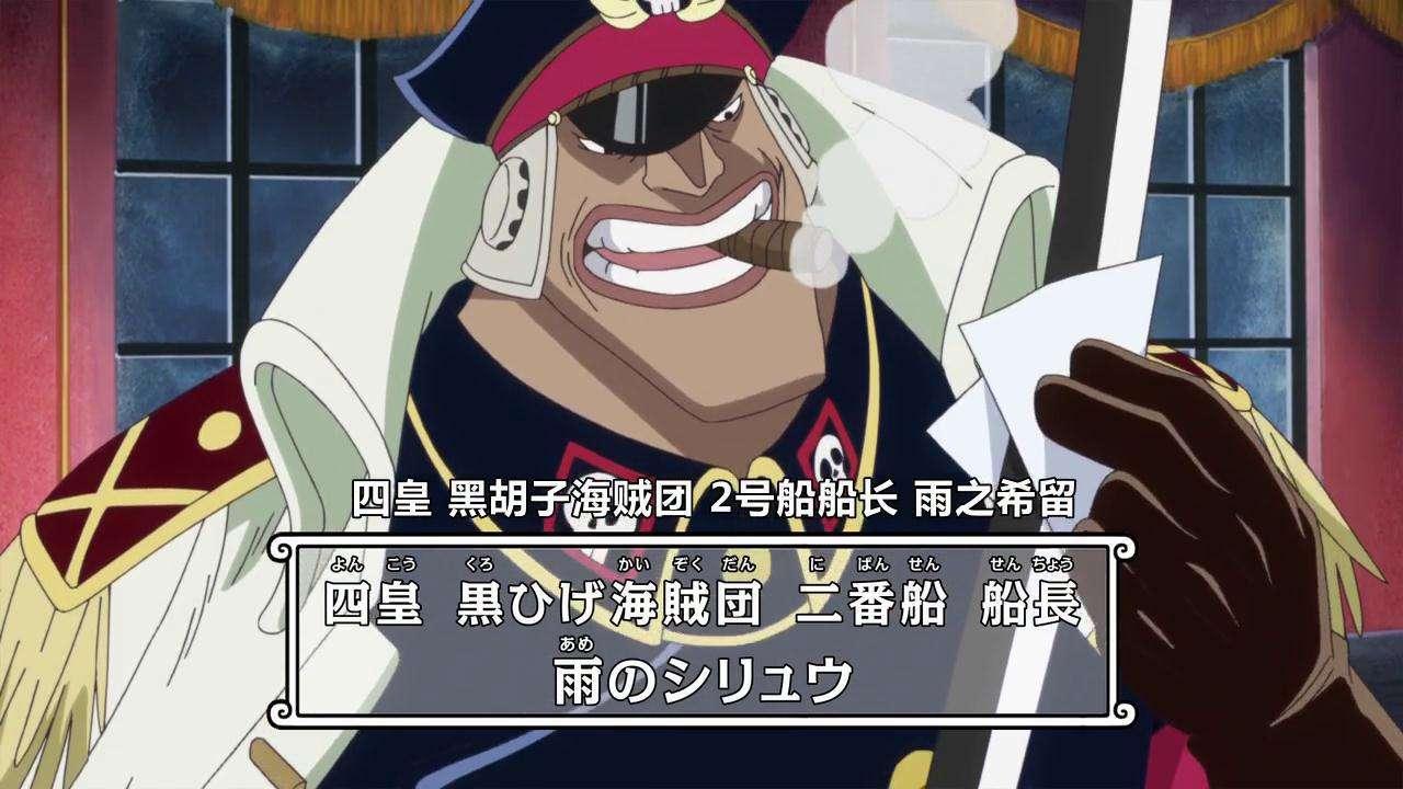 海贼王:卡普吃花花果实等于天下无敌!这句话经得起推敲吗?
