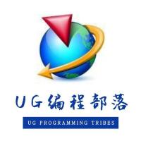 UG编程清风