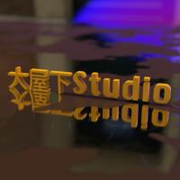 大屋下Studio