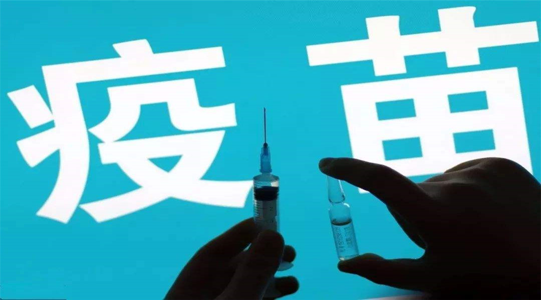 """中拒當""""老好人"""":休想得到免費疫苗!-圖3"""