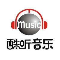 酷听music