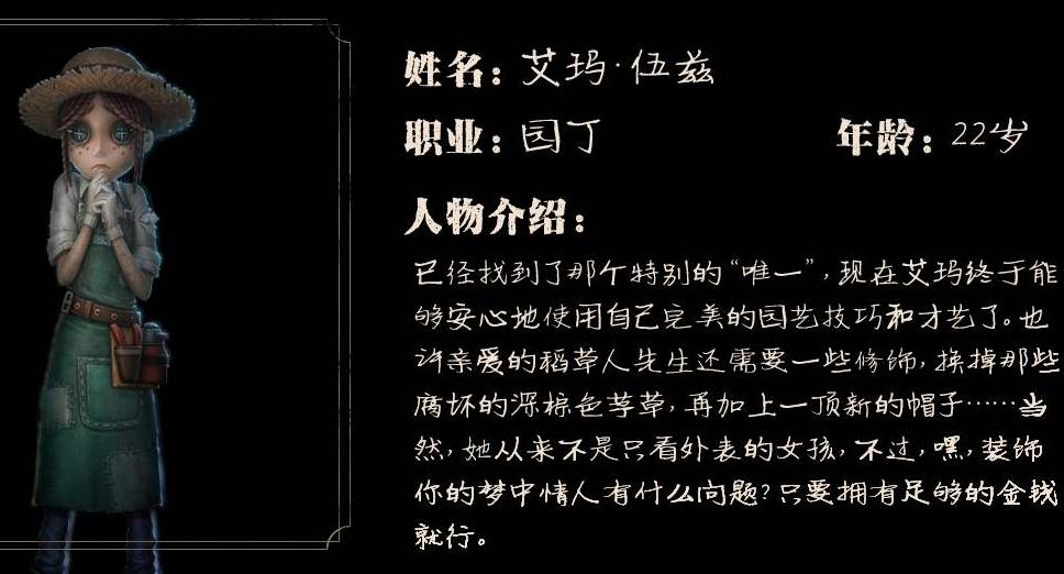 第五人格:指挥位发出明确指示,要明确传递给佣兵信息插图