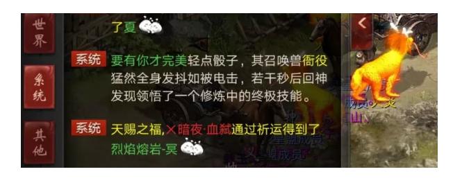 大话西游2:一组问号衙役出炉,太完美啦插图(1)