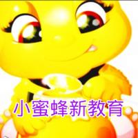 小蜜蜂微课堂