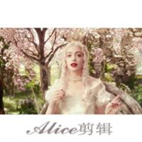剪刀手Alice