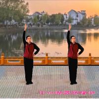 紫芊城广场舞