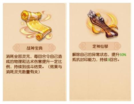 新鬼吹灯ol_梦幻西游:曾经我也是狮驼岭玩家-第6张图片-游戏摸鱼怪