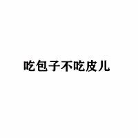 大鱼用户1580748022772346