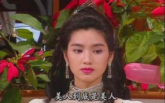 有一種驚艷叫劉鑾雄歷任女友,個個美若天仙,李嘉欣姿色隻算一般-圖6