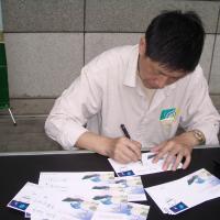 天京李60343