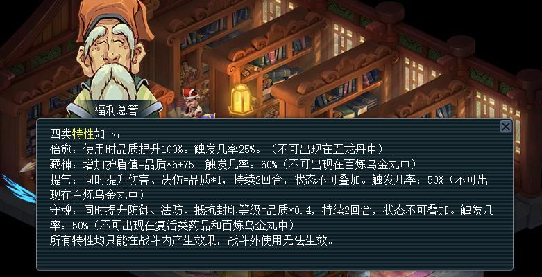 新鬼吹灯ol_梦幻西游:曾经我也是狮驼岭玩家-第8张图片-游戏摸鱼怪