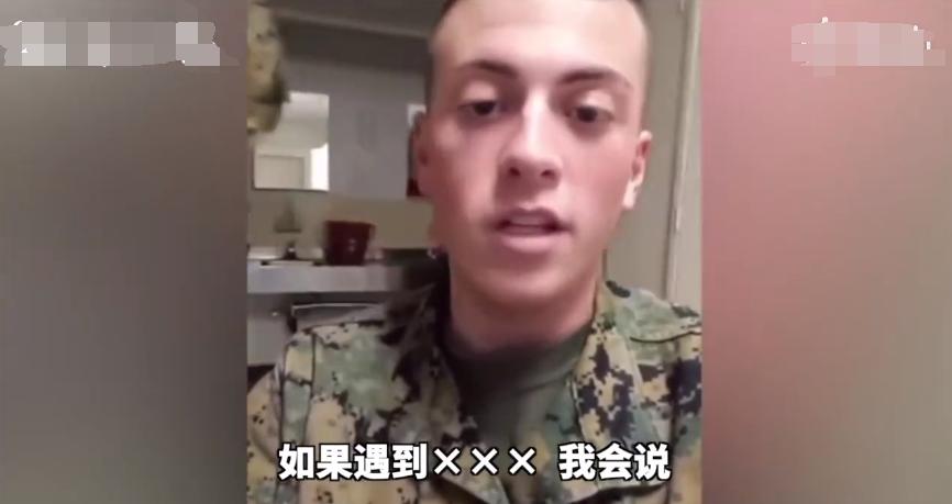 口出狂言!美國海軍陸戰隊隊員揚言見到中國人就開槍!-圖3