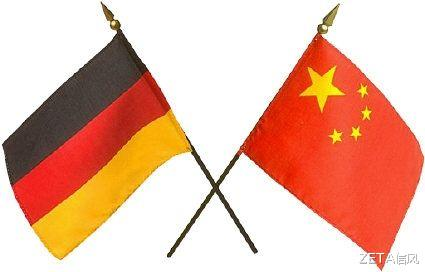 德國議員宣佈:我們要跟中國保持良好關系!-圖2