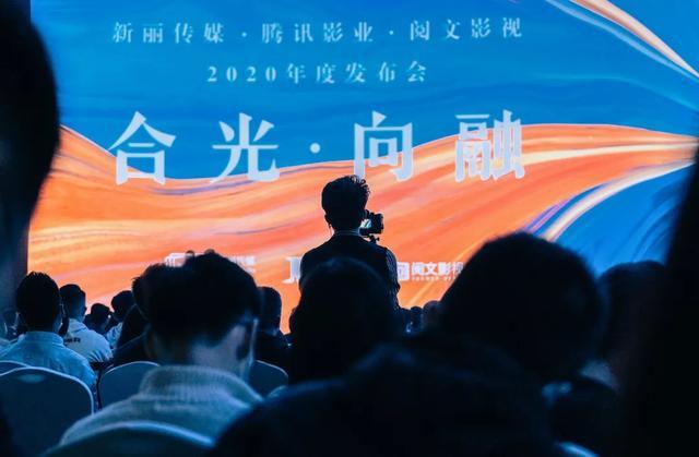 qq飞行岛官网_新文创的下一个五年:生长出一片大海