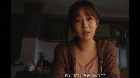 楊紫20分鐘催淚演繹:父母離婚的孩子,為什麼很難學會愛自己?-圖7