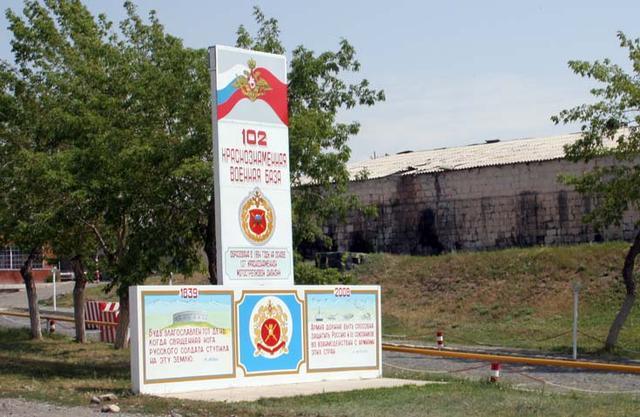 俄司令:一旦阿塞拜疆進攻納卡,就啟動集安條約出動3000駐軍-圖4