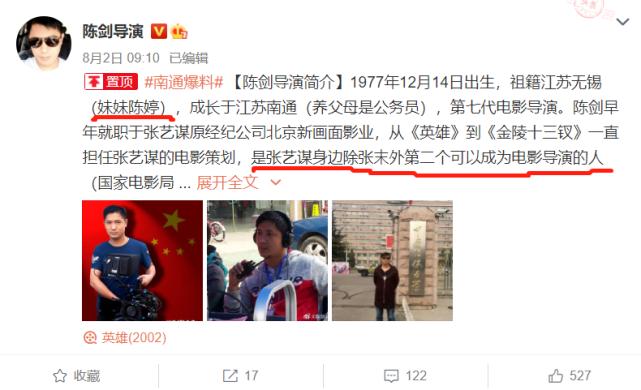 知名導演曝王珞丹已經是兩個孩子的媽媽,還嘲諷她太失敗-圖10