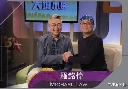 突傳死訊!前TVB老戲骨羅銘偉突發心臟病猝逝,享年66歲-圖4
