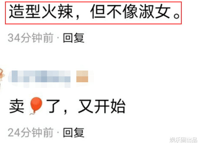"""徐冬冬""""黑寡婦""""造型火瞭,紅色短發搭配小皮裙,被指不夠淑女-圖5"""