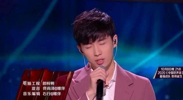 不走心,曹楊演唱周傑倫經典《擱淺》毫無情感,卻能拿到47票-圖8