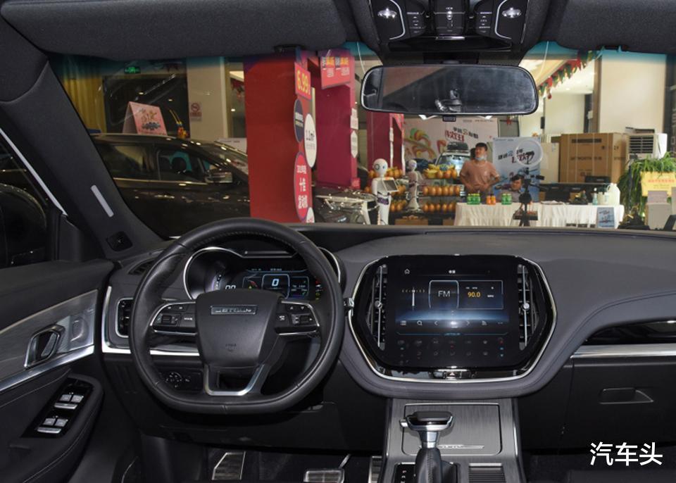"""捷途開設的""""特別頻道"""":捷途X70 Coupe,9.29萬起顏值不低-圖6"""