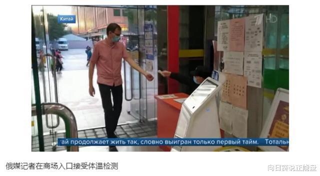 世界多國陷入第二波新冠疫情,俄媒正確解讀:為何中國沒有反彈-圖2