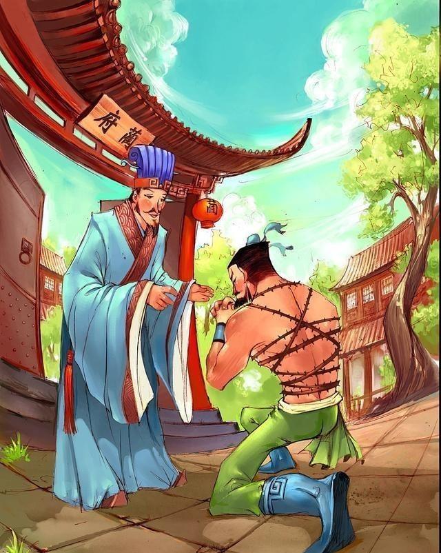 火炬之光2官网_由村主任以死相谏,想到了三个典故两位古人-第3张图片-游戏摸鱼怪
