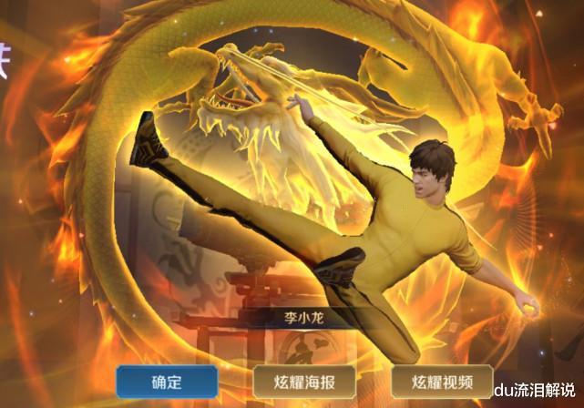 龙珠禁地_1号限定三选一,朱雀和青龙可以不要,但只因这一点原因-第1张图片-游戏摸鱼怪