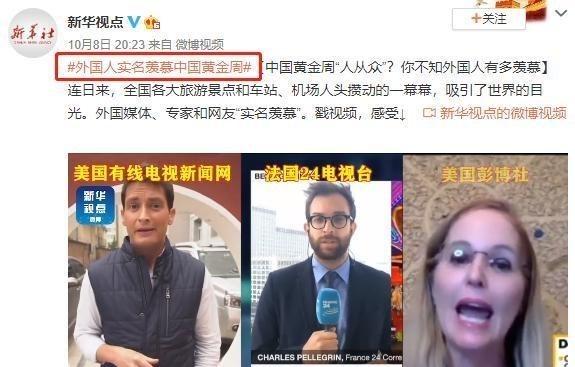 特朗普確診新冠第8天,外媒盯上中國:這一次不是嘲笑-圖6
