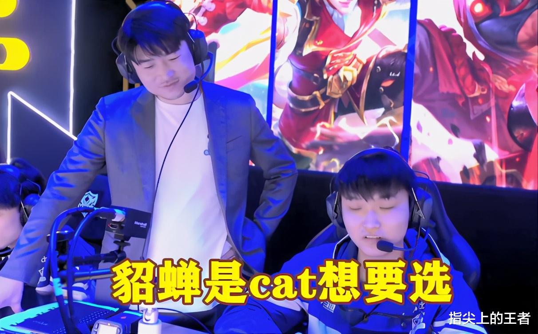 estar2:3TS,cat貂蟬無數的失誤,林教練卻為其背鍋-圖5