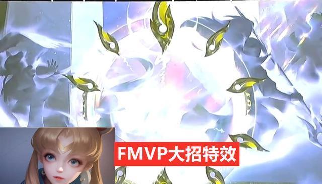 鏡FMVP特效曝光,李白典藏上線時間確定?888留給蘇烈花木蘭穩賺-圖3