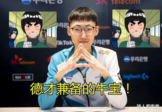 韓國媒體:Nuguri或將簽下天價合約,這個合約將僅次於Faker!-圖2