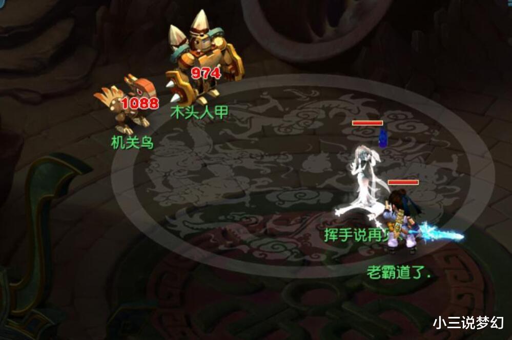 夢幻西遊:玩傢找回2008年創建的絕版角色,號上還帶著任務用的神器-圖2